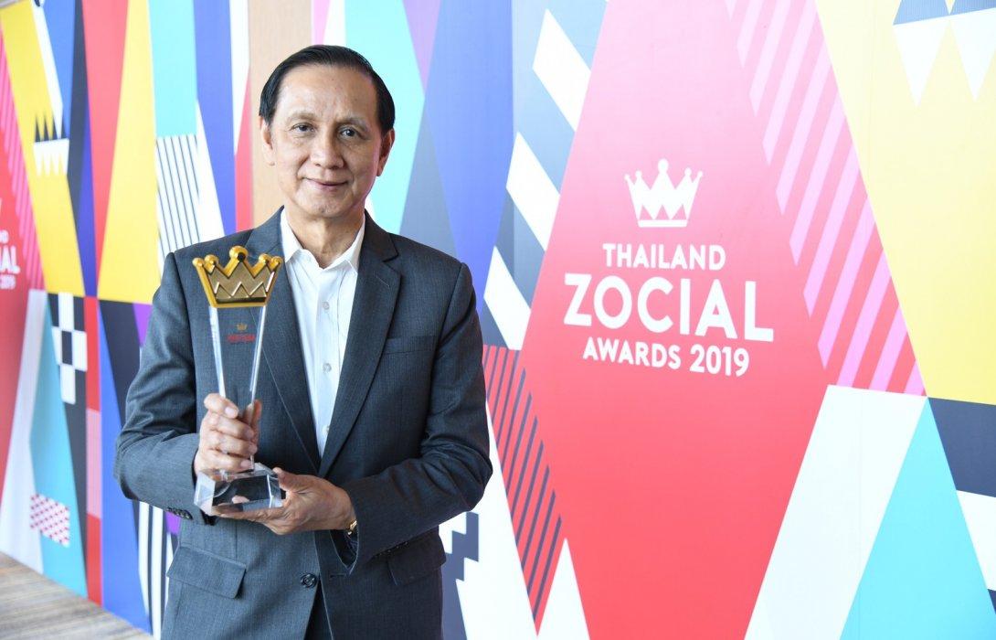 """""""ซีพี ออลล์ รับรางวัล Best Social Media Campaign Award"""""""