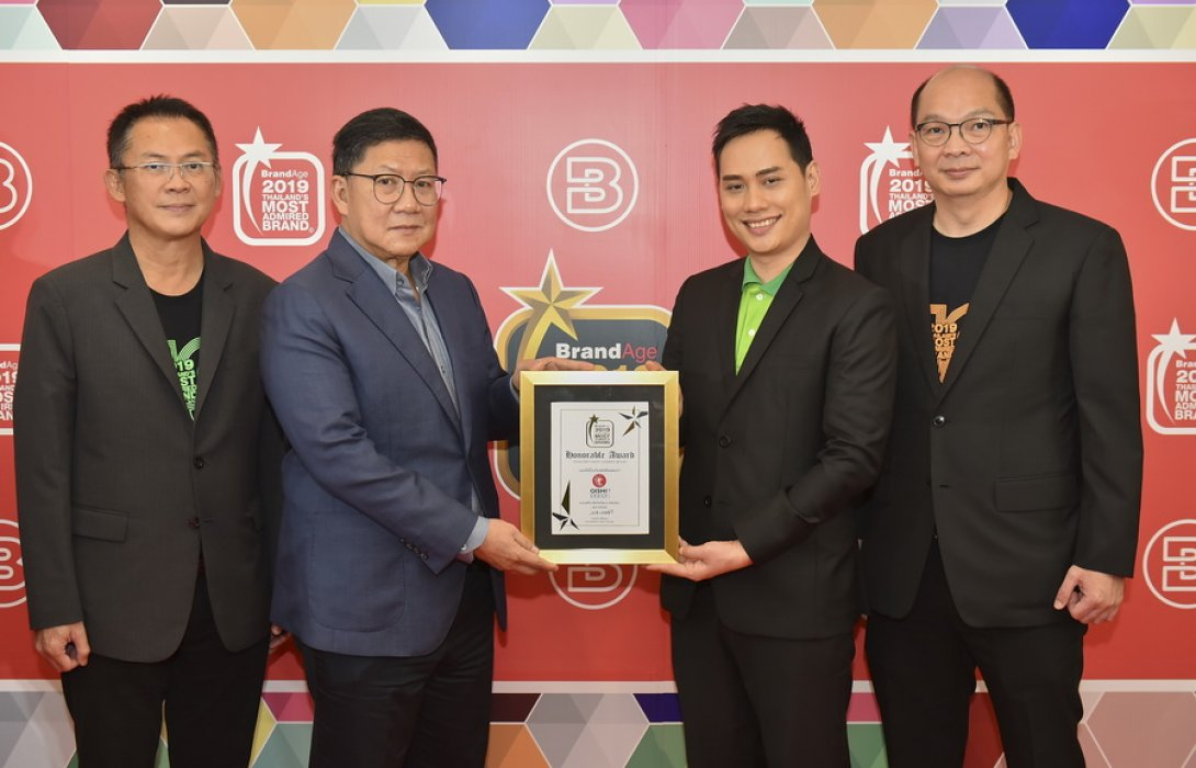 "รับรางวัล ""Thailand's Most Admired Brand 2019"""