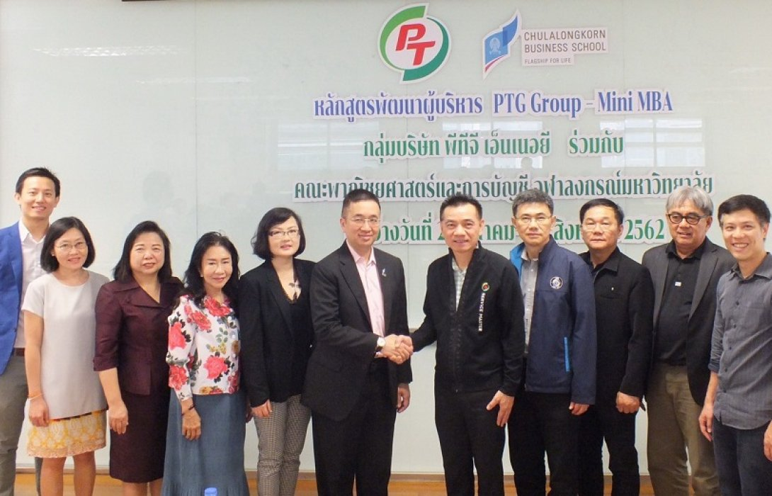 PTG จัดอบรม หลักสูตรพัฒนาผู้บริหาร PTG Group Mini MBA
