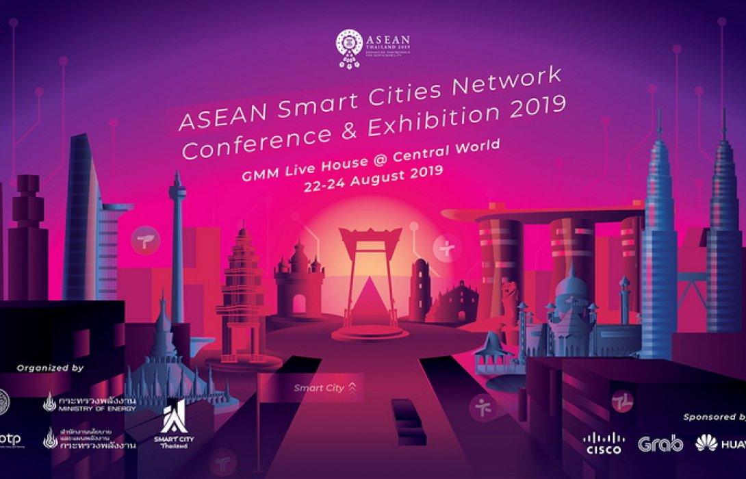 """4 กระทรวง ดีอี-พลังงาน-คมนาคม-ต่างประเทศ ผนึกกำลังจัดใหญ่  """"ASEAN Smart Cities Network : ASCN 2019"""" ดึง 26 สมาร์ทซิตี้นำร่องอาเซียน"""