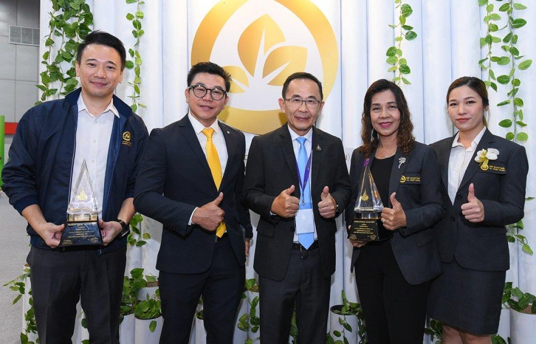 TPCH คว้า 2 รางวัล Thailand Energy Awards 2019