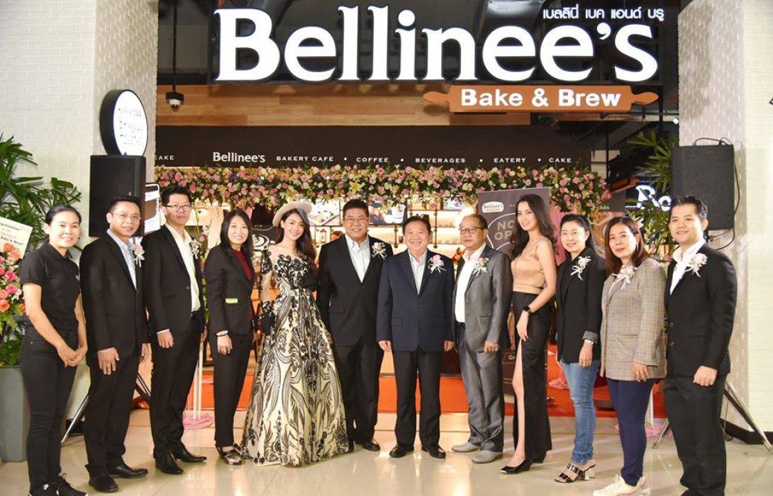 เปิดร้าน Bellinee's Bake & Brew ร้านเบเกอรี่อบสด และเครื่องดื่ม พรีเมี่ยม แห่งแรก ณ ประเทศเมียนมา