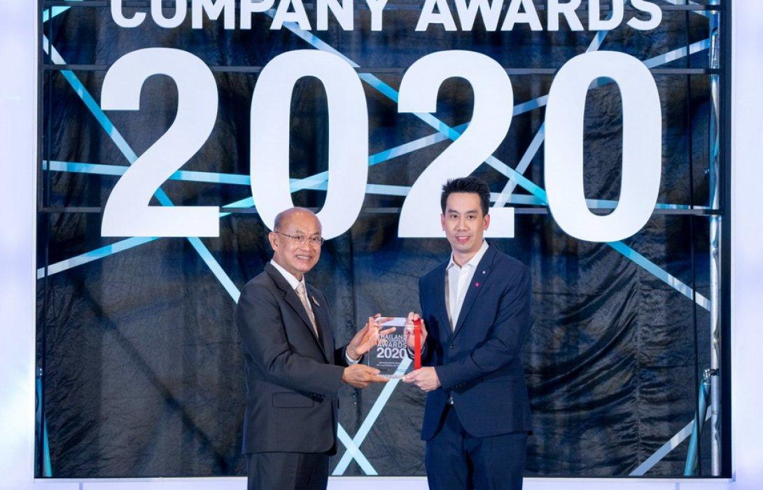 คว้ารางวัล THAILAND TOP COMPANY AWARDS 2020