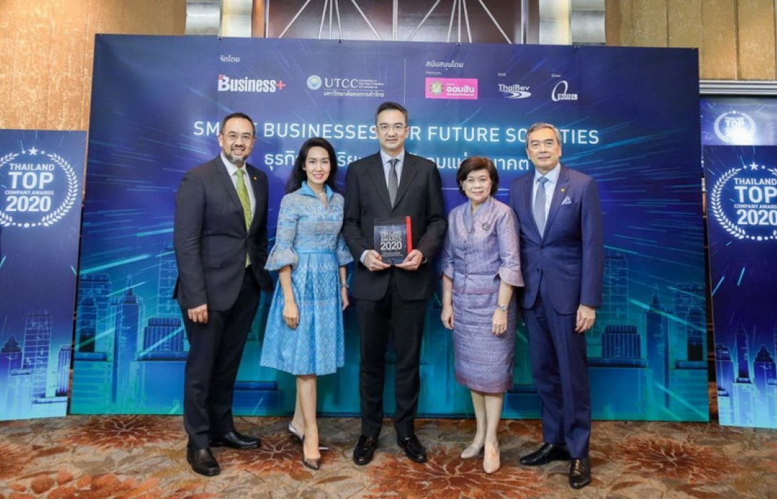 "S&P รับรางวัล ""THAILAND TOP COMPANY AWARDS 2020"""
