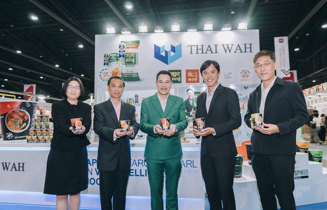 TWPC โชว์ผลิตภัณฑ์ในงาน Thaifex-World of Food Asia 2020