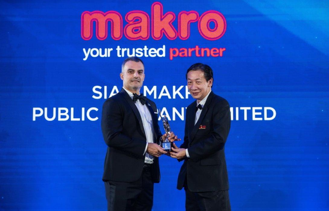 """""""แม็คโคร"""" รับรางวัล HR Asia Awards 2020 หนึ่งในองค์กรน่าทำงานมากที่สุดในเอเชีย!"""