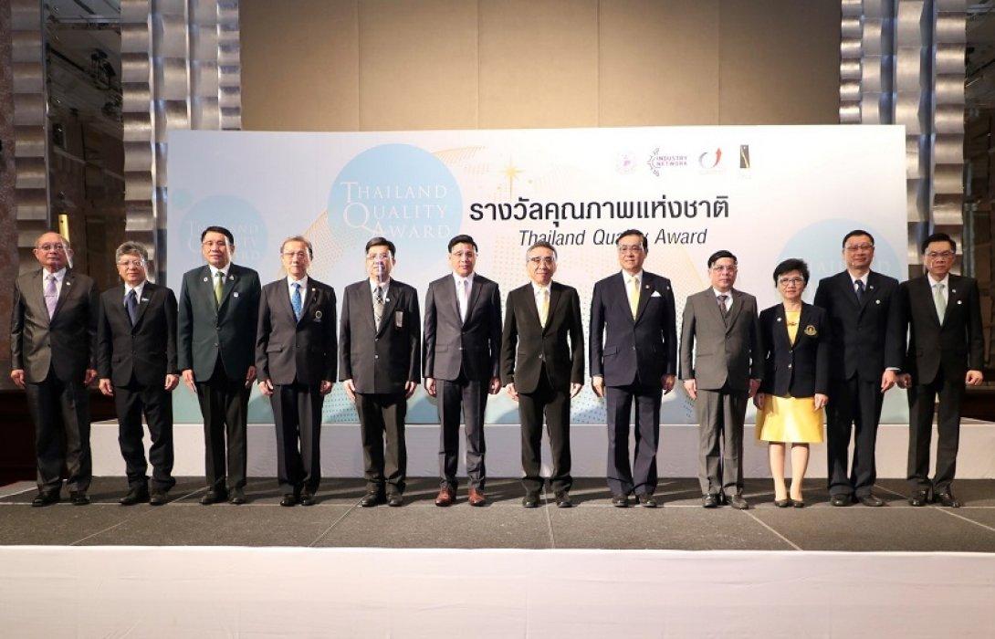 ธ.ก.ส. รับรางวัล Thailand Quality Award 2020