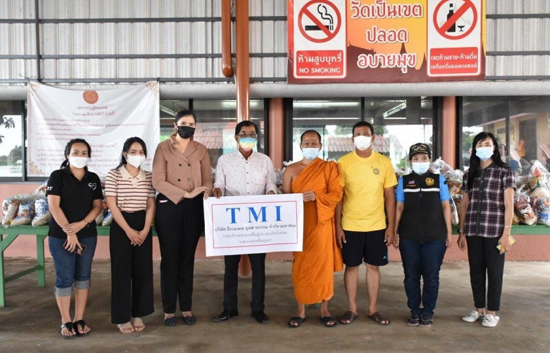 TMI ร่วมมอบถุงยังชีพ ช่วยน้ำท่วมชาวขนอนหลวง