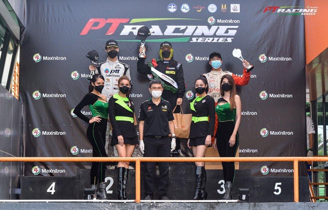 PTG มอบรางวัลผู้ชนะ PT Maxnitron Racing Series 2021
