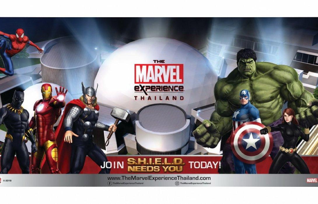 มาแล้วจ้า!! สาวก มาร์เวลพลาดไม่ได้ 'The Marvel Experience Thailand' พร้อมเปิดซื้อบัตรผ่านออฟฟิเชียลเว็บไซต์ วันนี้!!