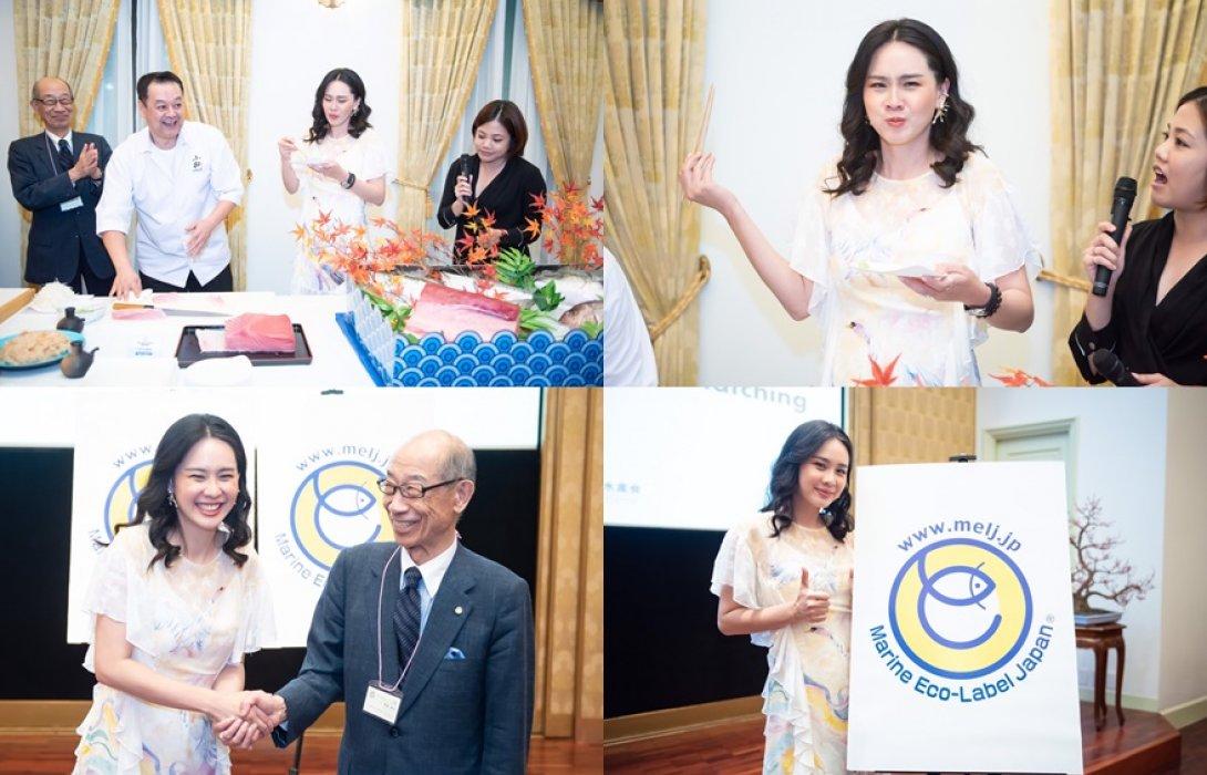 """""""นุ้ย สุจิรา อรุณพิพัฒน์"""" อดีตนางสาวไทย ชวนลิ้มรสชาติวัตถุดิบระดับพรีเมี่ยมแบบฉบับญี่ปุ่นในงาน """"Marine Eco-label Japan week in Bangkok Restaurant Fair"""""""