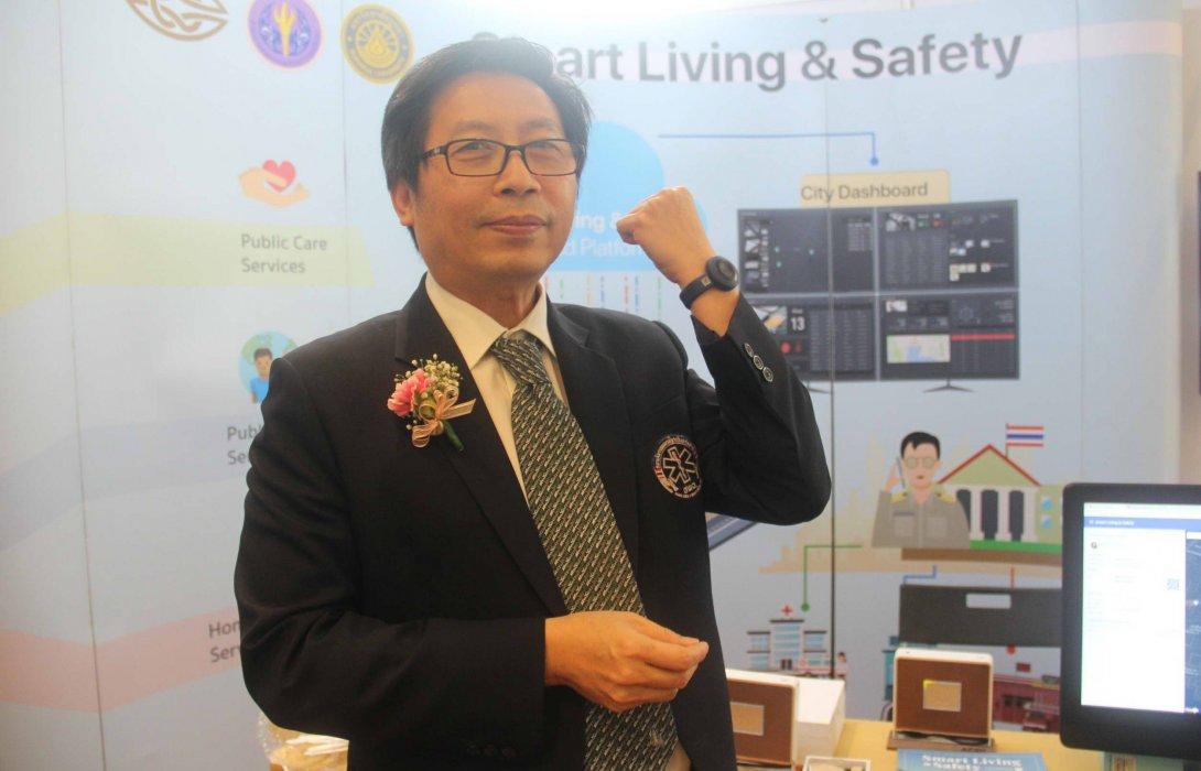 เปิดนวัตกรรม Smart Living สร้างเมืองอัจฉริยะเชื่อมระบบการแพทย์ฉุกเฉิน