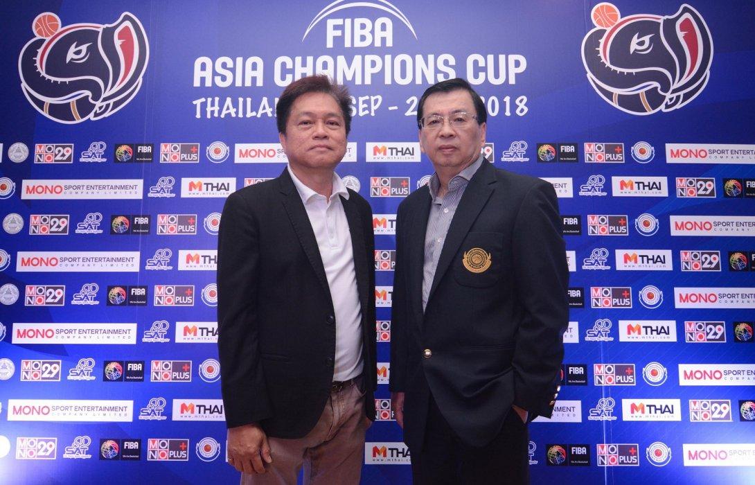 """FIBA ร่วมกับ """"โมโน สปอร์ต""""จัดการแข่งขันบาสเกตบอลชิงแชมป์สโมสรเอเชีย"""