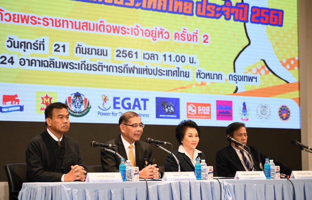 กฟผ.เตรียมจัดแข่งขัน EGATยกน้ำหนักเยาวชนนานาชาติ ปั้นดาวรุ่งเสริมทัพทีมชาติไทย