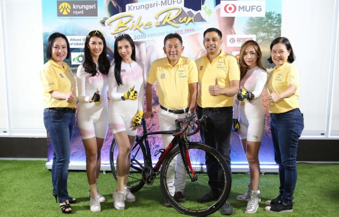 กรุงศรีหนุนคนไทยใส่ใจสุขภาพ จัดวิ่งและปั่นท้าความแกร่ง ที่เขาไม้แก้ว ชลบุรี