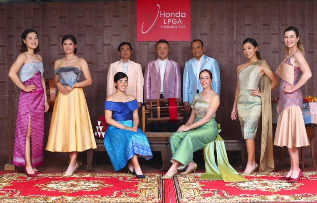 ฮอนด้า แอลพีจีเอ ไทยแลนด์ 2019เชิญ6โปรกอล์ฟสาวระดับโลกร่วมสวมชุดผ้าไหมไทย