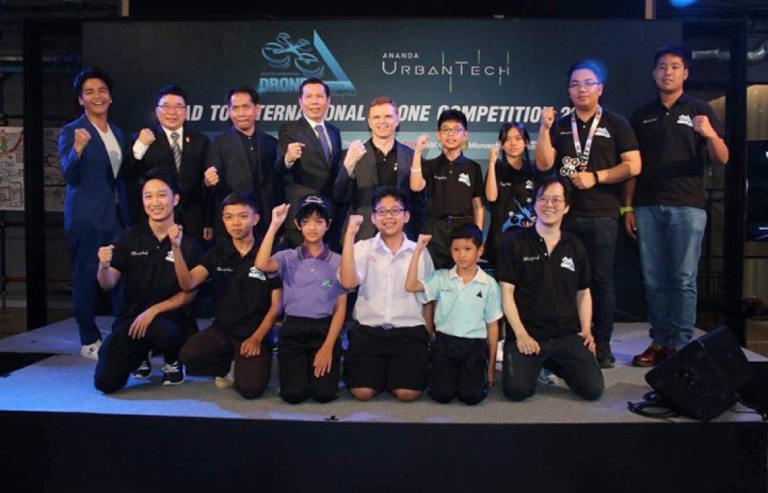 อนันดา เออร์เบินเทค จับมือ โดรน อคาเดมี่ ส่งเสริมนักกีฬาโดรนไทยก้าวไกลสู่แชมป์โลก