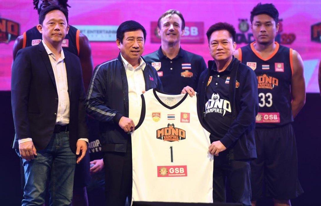 """""""ธนาคารออมสิน""""ร่วมหนุนการพัฒนาวงการบาสเกตบอลไทยปี 2019"""