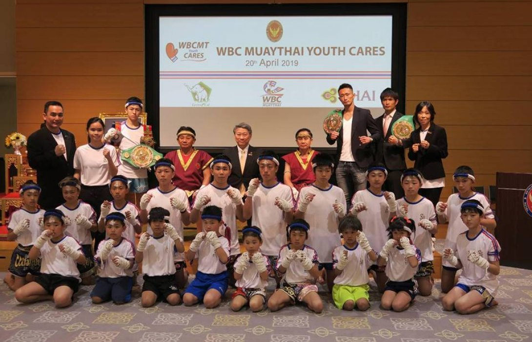 สภามวยโลกมวยไทยเปิดเวทีเยาวชนที่ญี่ปุ่น