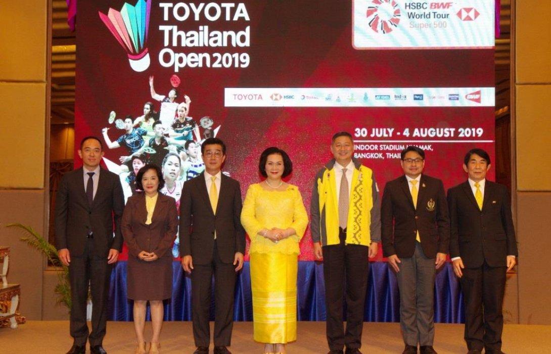 """โตโยต้าร่วมขับเคลื่อนวงการแบดมินตันไทย หนุนการจัดแข่งขัน """"TOYOTA Thailand Open 2019"""""""