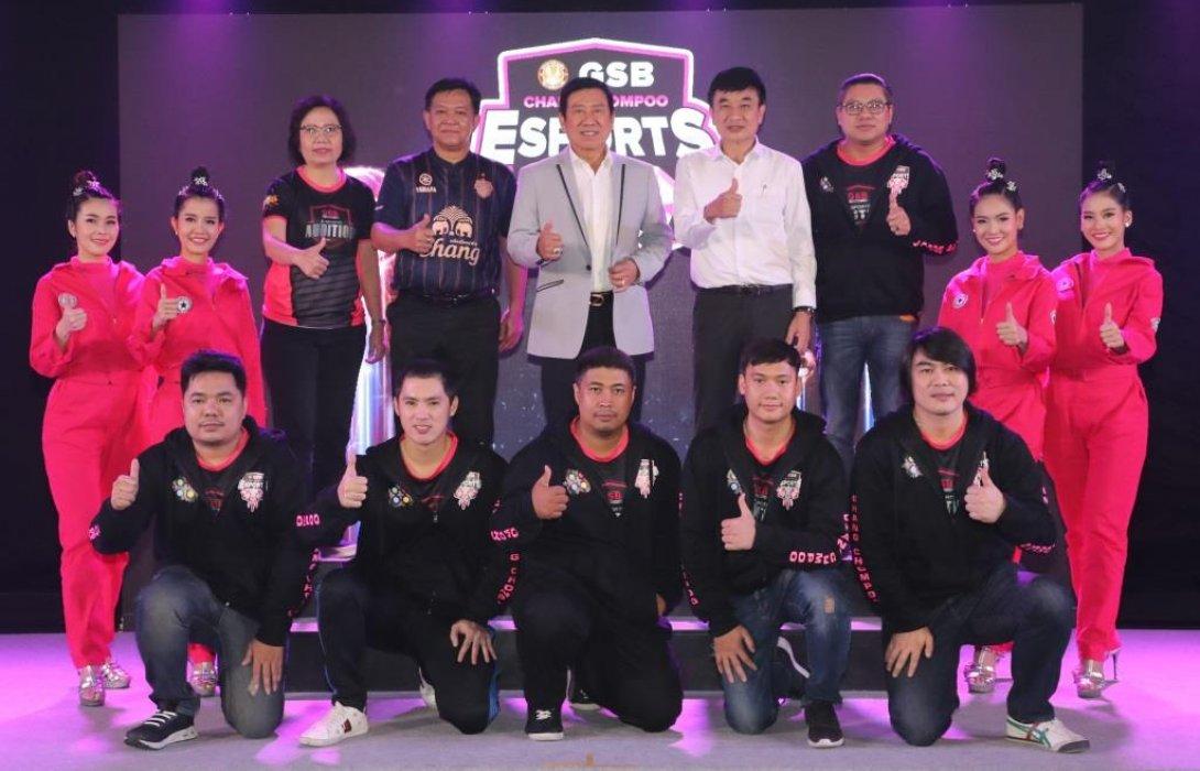 GSB E-CUP : วินนิ่ง สนามแรกในเอเชีย ชิงเงินรางวัลสูงสุดลำดับ 6 ของโลก รวมกว่า 3 ล้านบาท