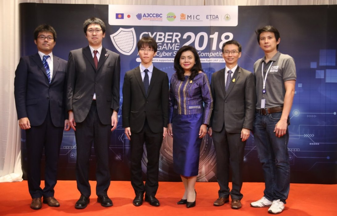 เปิดเส้นทางนักแข่งไซเบอร์ซีเคียวริตี้ กับภารกิจพิชิต Cyber SEA Game 2019