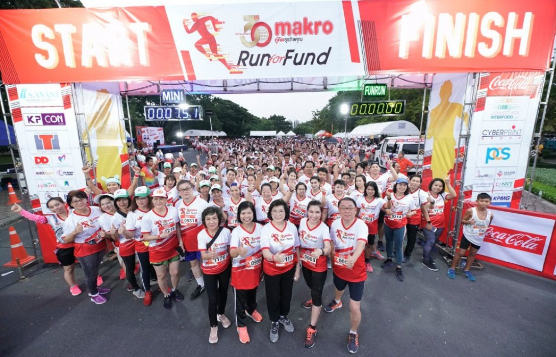 """แม็คโคร จัดวิ่งการกุศล""""30th Makro Run for Fund""""สร้างโรงเรือนเลี้ยงไก่ไข่เพื่อโรงเรียน ตชด."""