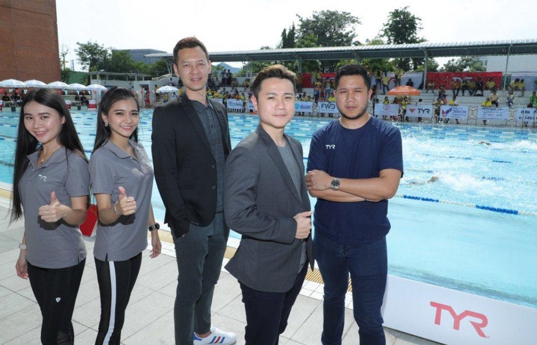 'เทียร์'หนุนเยาวชนไทยก้าวไปสู่นักกีฬาว่ายน้ำทีมชาติ พร้อมเปิดตัวนักกีฬาทีมชาติไทย