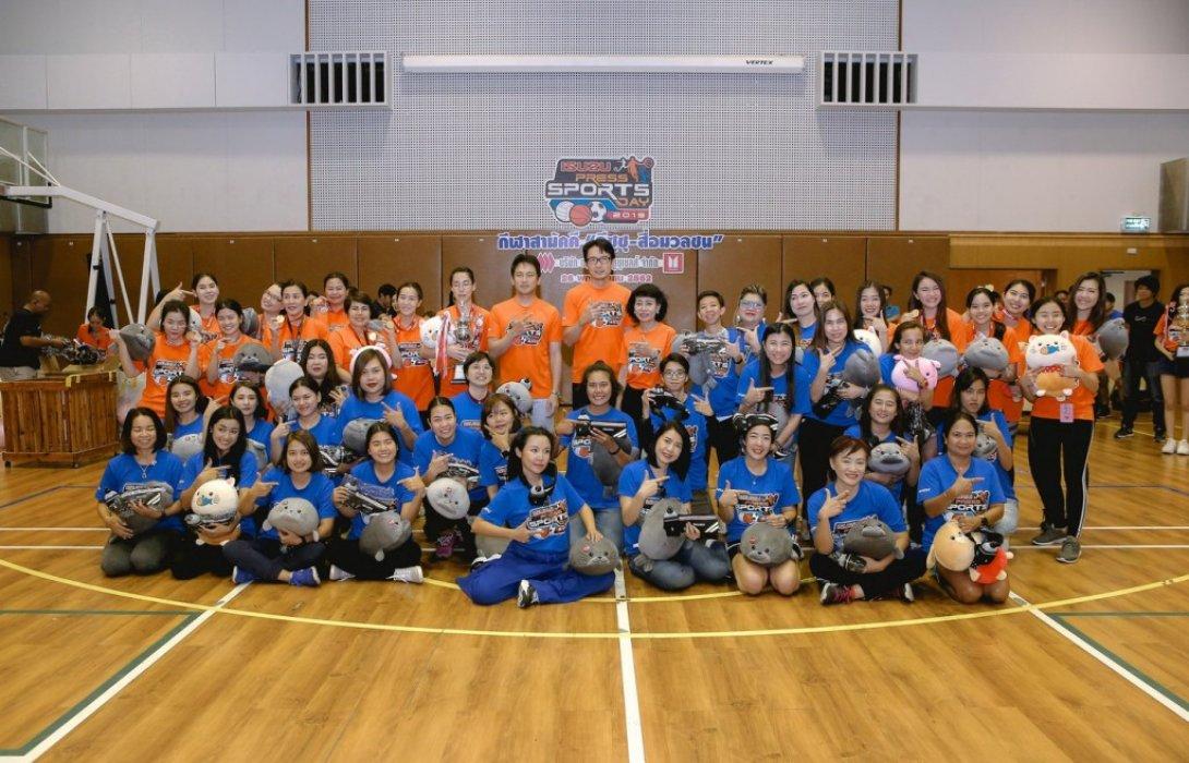 Isuzu - Press Sports Day 2019 กระชับสัมพันธ์อีซูซุกับสื่อมวลชน