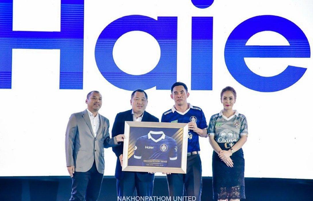 ไฮเออร์ (ประเทศไทย) ร่วมเป็นสปอนเซอร์ นครปฐม ยูไนเต็ด สู้ศึก ไทยลีก 2020
