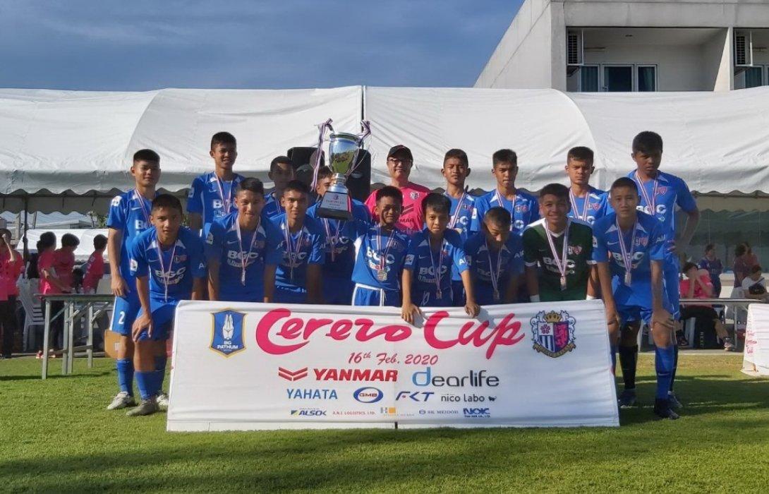 ยันม่าร์ร่วม เซเรโซโอซาก้า พัฒนากีฬา 2 วัฒนธรรมไทยญี่ปุ่นมุ่งส่งเสริมทักษะฟุตบอลเยาวชนไทย