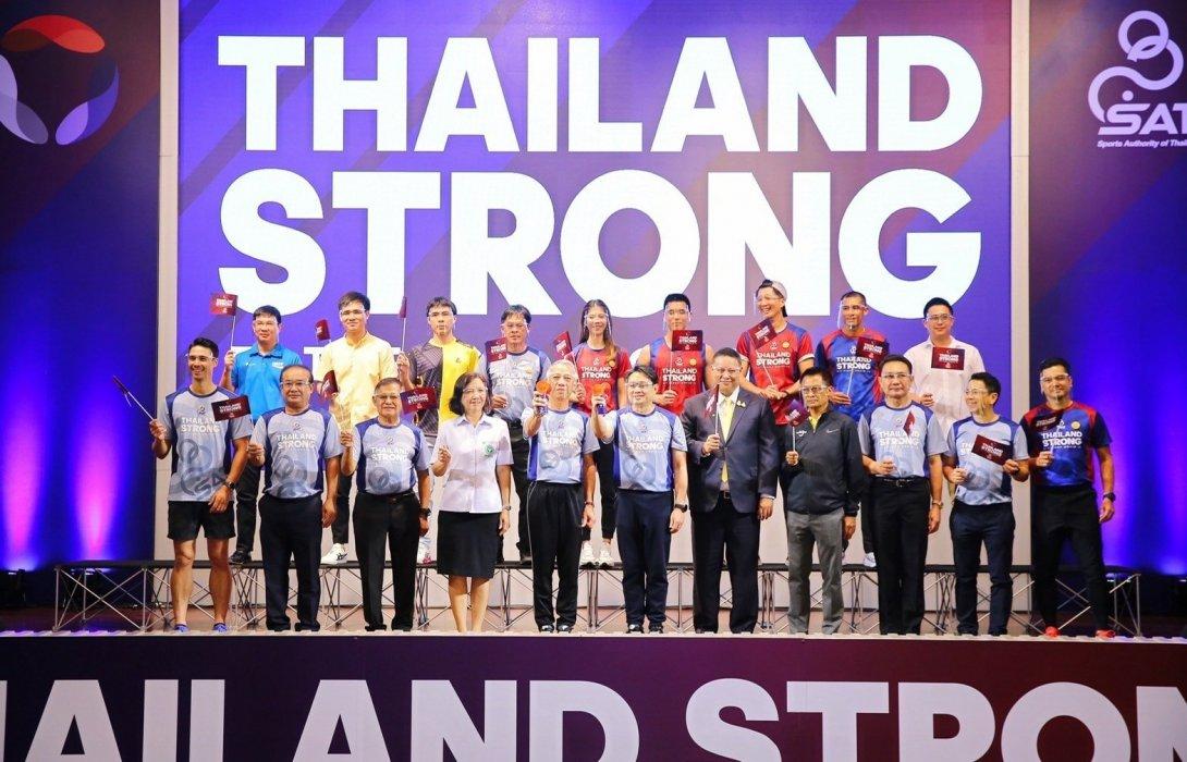 กกท.ผุด โปรเจกต์ใหม่ THAILAND STRONG วิ่ง 450 ล้านก้าวและออกกำลังกาย        9 ล้านนาที