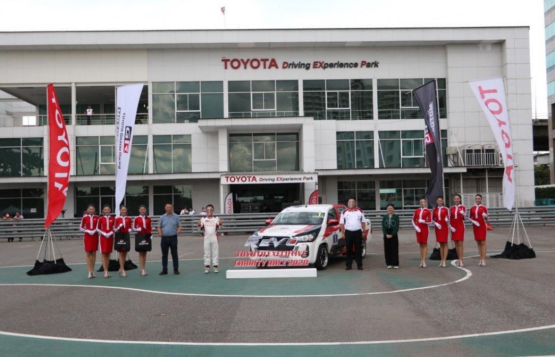 Toyota Gazoo Racing Motorsport 2020 ความกล้าที่จะข้ามขีดจำกัด...Spirit to push the limit