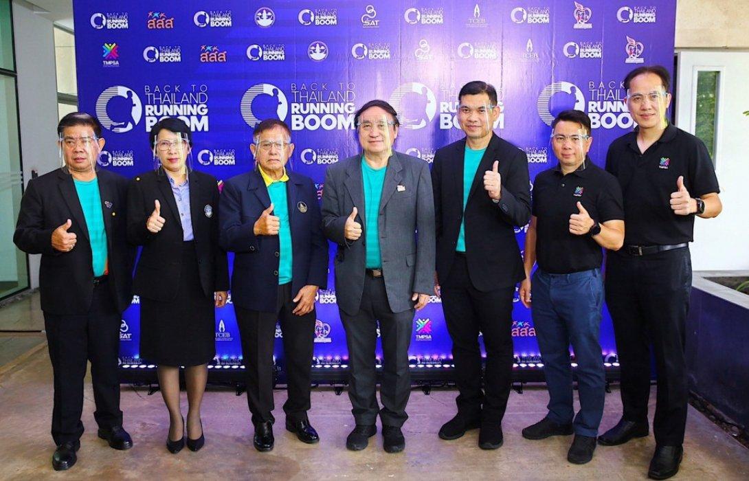 สสส.จับมือกับองค์กรภาครัฐ เปิดเสวนาระดับประเทศนับถอยหลังมหกรรมการวิ่งไทย สู่ความคึกคัก