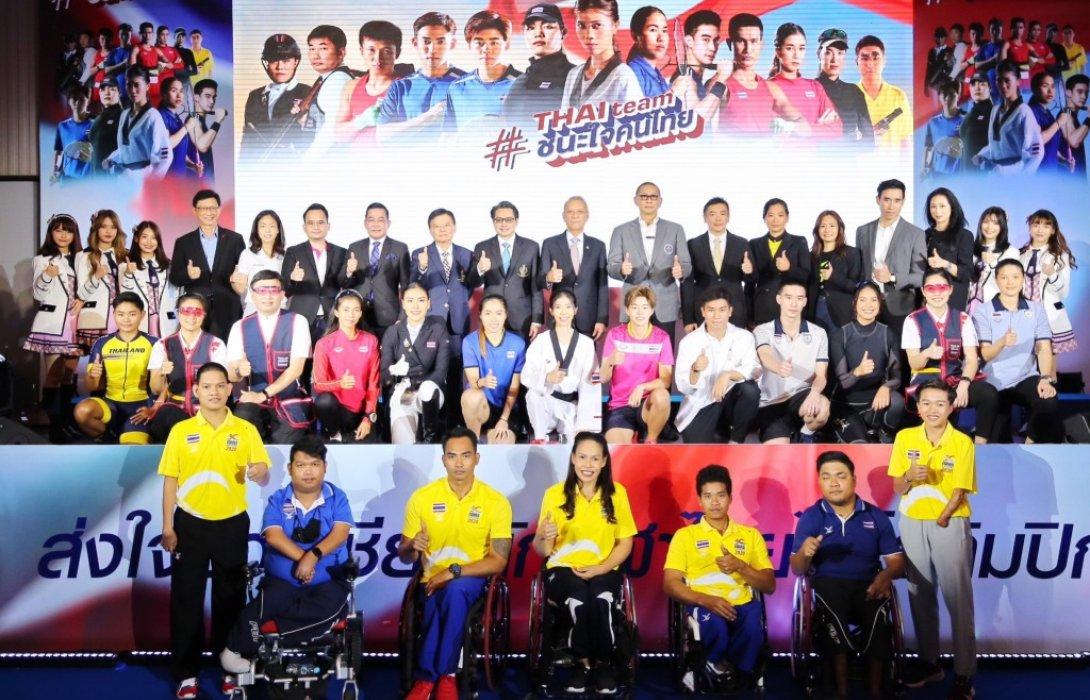 """กกท - กสทช จับมือพันธมิตรภาคเอกชน ประกาศความพร้อม ถ่ายทอดสดศึก""""โตเกียวเกมส์2020"""""""