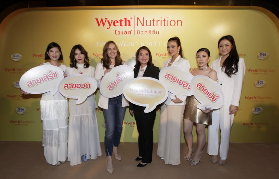 Launch of Wyeth Nutrition, the science behind S-26 Progress GOLD