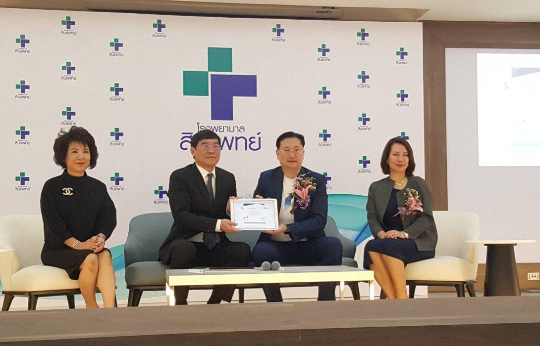 Netizen อัพเกรดซอฟท์แวร์รพ.สินแพทย์ทั้งเครือ มุ่งสู่ Intelligent Healthcare รองรับการขยายธุรกิจ