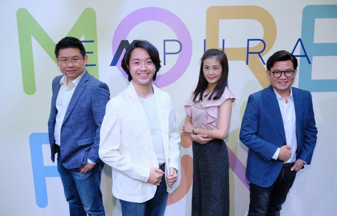 """""""เอ็มพูร่า"""" รุกตลาด IoT มูลค่า 7,000 ล้านในไทย วางเป้าปี 64 รายได้ทะลุ 250 ล้าน"""