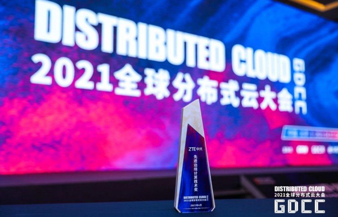 """ZTE"" รับ 2 รางวัลดีเด่น จากงานสัมมนา Global Distributed Cloud"