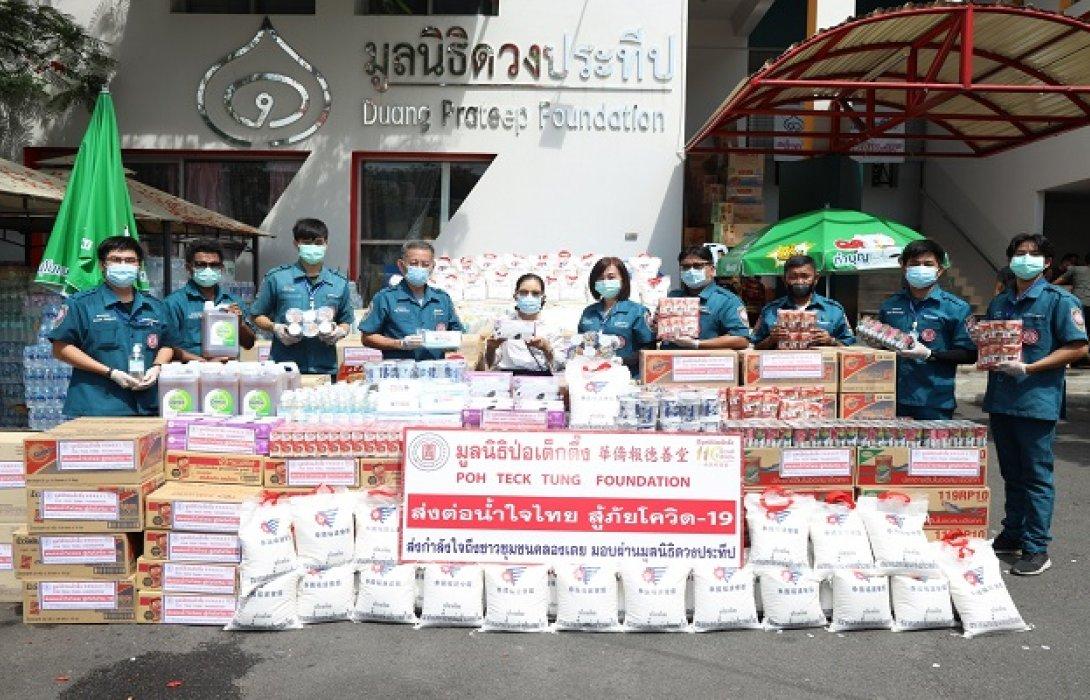 """""""มูลนิธิป่อเต็กตึ๊ง"""" ส่งต่อน้ำใจไทย มอบเครื่องอุปโภคบริโภคและส่งกำลังใจถึงชาวชุมชนคลองเตยผ่านมูลนิธิดวงประทีป"""