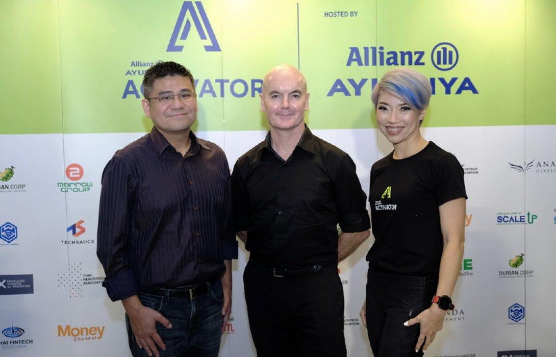 """อลิอันซ์ อยุธยา ลุยดิจิทัลเต็มสูบเปิดโครงการ """"Allianz Ayudhya Activator"""" ครั้งแรกในไทย บ่มเพาะสตาร์ทอัพ ดัน 3 กลุ่มธุรกิจ อินชัวร์เทคฟินเทค และเฮลท์เทค สู่ตลาดโลก"""