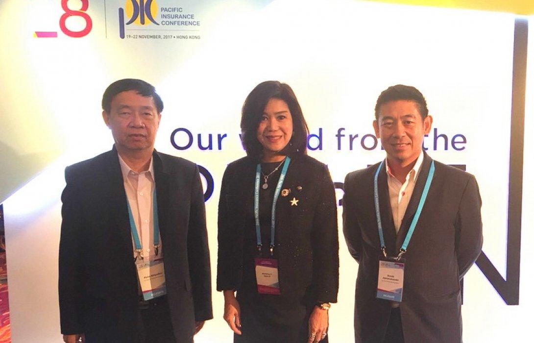 สมาคมประกันชีวิตไทยร่วมประชุม 28th Pacific Insurance Conference