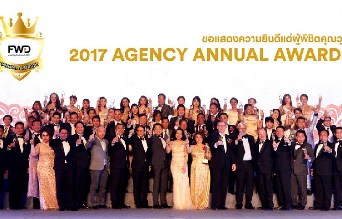 FWD 2017 Agency Annual Awards