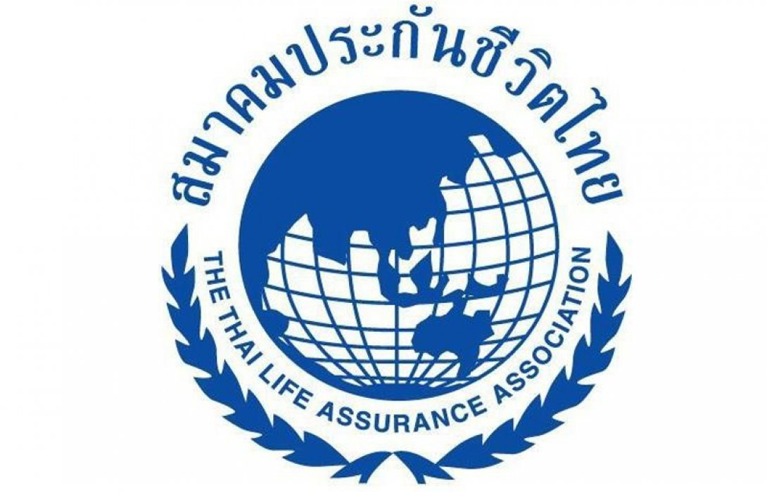 สมาคมประกันชีวิตไทยเดินหน้าพัฒนาตัวแทนประกันชีวิตสู่การเป็นมืออาชีพ
