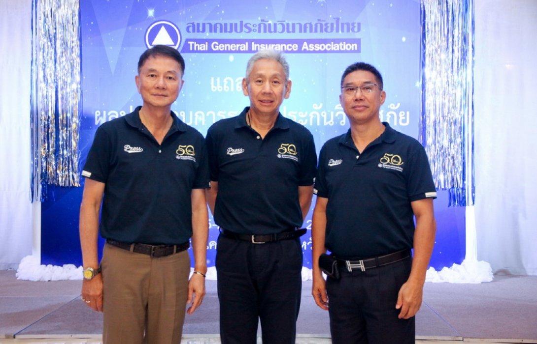 สมาคมประกันวินาศภัยไทย แถลงไตรมาสแรกธุรกิจประกันวินาศภัย โต 4.10% คาดทั้งปี 61 โต 3.5-4.5%  พร้อมเสนอภาครัฐขับเคลื่อนโครงการประกันภัยข้าวโพดและมันสำปะหลังต่อ