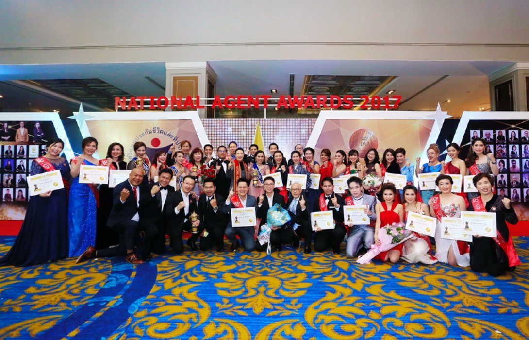 เอไอเอ ประเทศไทย ขึ้นแท่นอันดับ 1 รางวัลคุณวุฒิตัวแทนยอดเยี่ยมแห่งชาติ ครั้งที่ 18 ประจำปี 2560 (National Agent Awards - NAA)