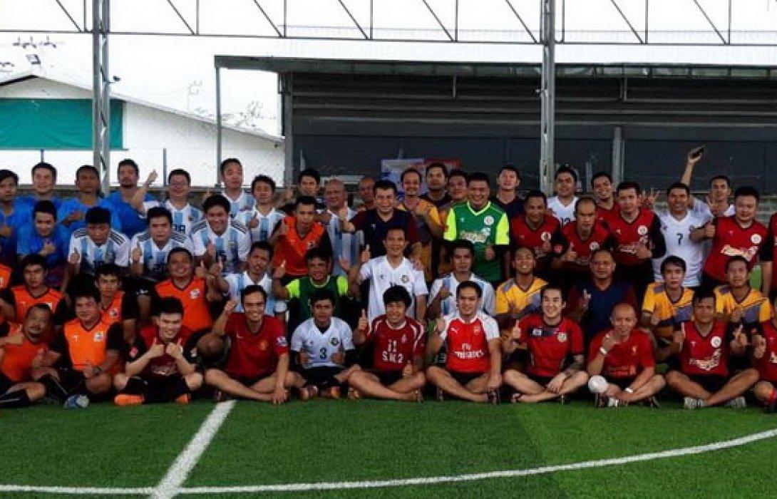 ฟุตบอลประเพณี ทิพยคัพ 2018