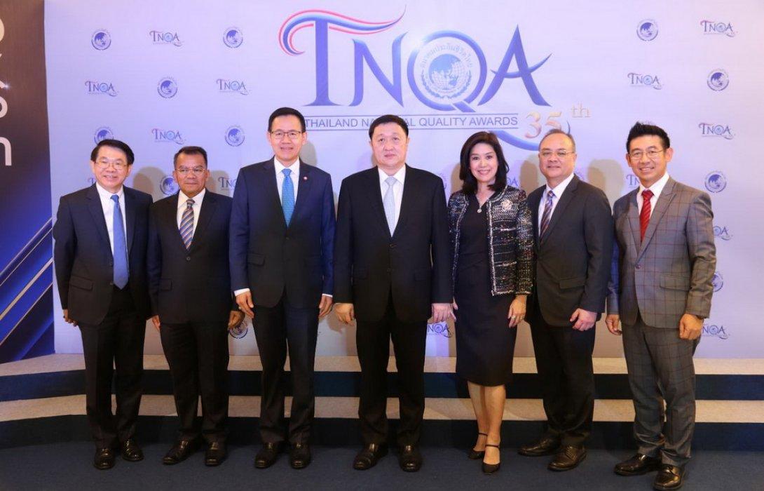 สมาคมประกันชีวิตไทยมอบรางวัลตัวแทนคุณภาพดีเด่นแห่งชาติ 1,799 ราย