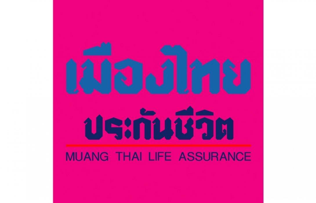 """เมืองไทยประกันชีวิต ร่วม """"งานวันประกันชีวิตแห่งชาติ ครั้งที่ 19"""" ขนผลิตภัณฑ์ประกันชีวิตและสุขภาพ ตอบโจทย์ทุกไลฟ์สไตล์"""