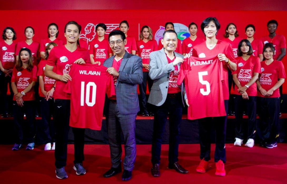 เจนเนอราลี่ รุกกลยุทธ์สปอร์ตมาร์เก็ตติ้ง  สนับสนุนกีฬาฮีโร่ของคนไทย พร้อมมอบความคุ้มครองมูลค่า 16 ล้านบาท